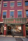 44 Carmine Street 400sf Professional Space – RENTED!